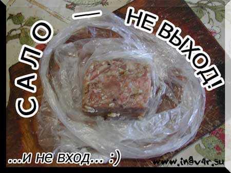 Ожирение по-русски или Тебе столоько не съесть!